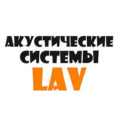 Активная автономная акустика LAV