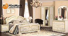Спальня Примула 3Д Миро-Марк