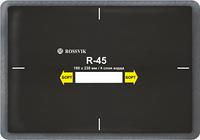 Пластырь радиальный R-45 (180х230мм) Россвик