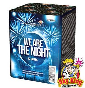 Cалют WE ARE THE NIGHT 20мм. 16 выстр. Пиротехника и фейерверки