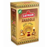 Чай черный рассыпной мелколистовой Caykur Anadolu 400 г