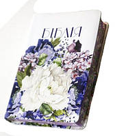 Біблія 055 ti біла, квіти (артикул 10555), фото 1