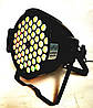 Светодиодный прожектор Led par 54x3 RGBW 3в1 светомузыка, подсветка, дискосвет, фото 7