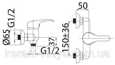 Смеситель для ванны настенный Rubineta Optima-12/K O20K08, фото 2