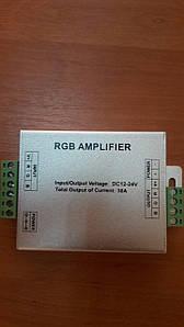 RGB усилитель сигнала 30A 360W 12V