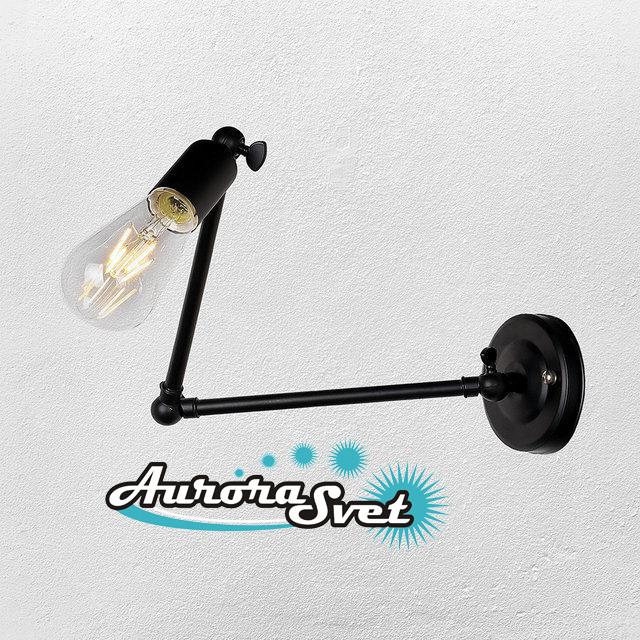 Бра настенная AuroraSvet loft 7400 чёрная. LED светильник бра. Светодиодный светильник бра.