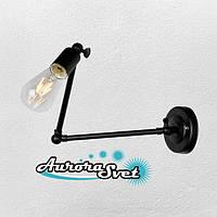Бра настенная AuroraSvet loft 7400 чёрная. LED светильник бра. Светодиодный светильник бра., фото 1