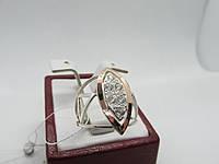 """Кольцо серебряное с золотом""""Аника"""", фото 1"""