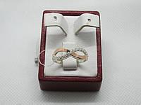 """Серебряное кольцо с золотыми вставками""""Амба"""", фото 1"""