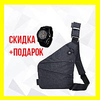 Мужская сумка мессенджер - cross body / через плечо