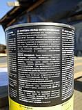 """Грунтовка антикоррозионная """"Рапид"""" Colorina 0.9 (серая), фото 2"""