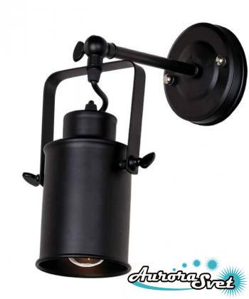 Бра настенная AuroraSvet loft 7500 чёрная. LED светильник бра. Светодиодный светильник бра.