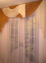 """Готовый ламбрекен """"Адель"""", светло-коричневый, фото 3"""