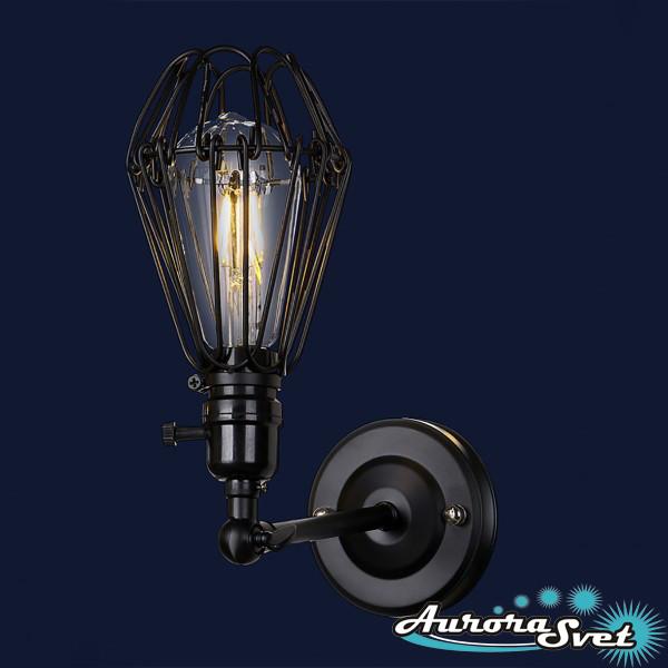Бра настенная AuroraSvet loft 7600 чёрная. LED светильник бра. Светодиодный светильник бра.