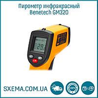 Пирометр инфракрасный Benetech GM320 бесконтактный термометр, от-50 до +380c, фото 1