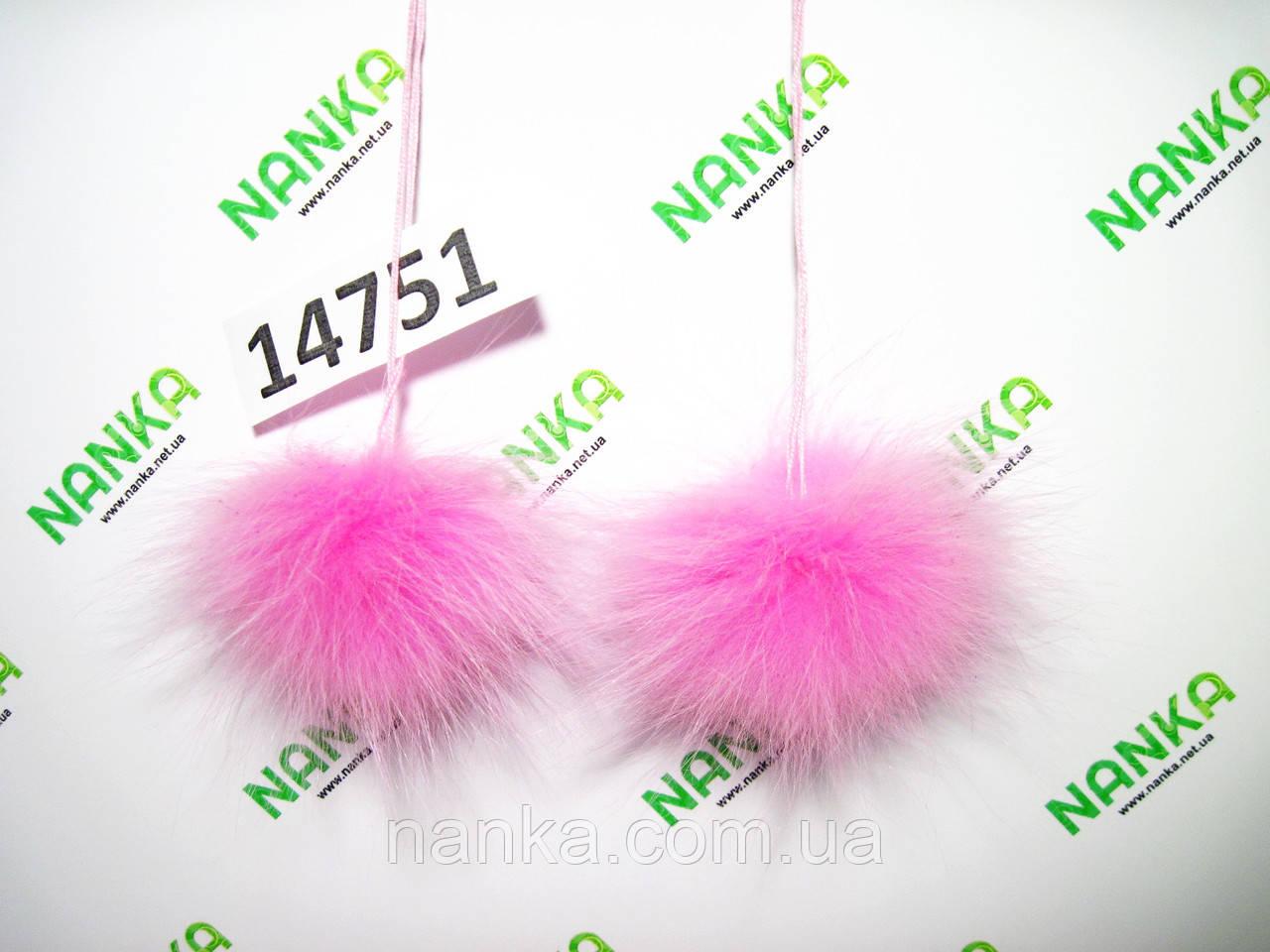 Меховой помпон Песец, Розовый, 6 см, пара 14751