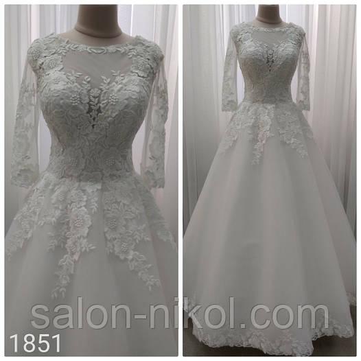 Свадебное платье 1851