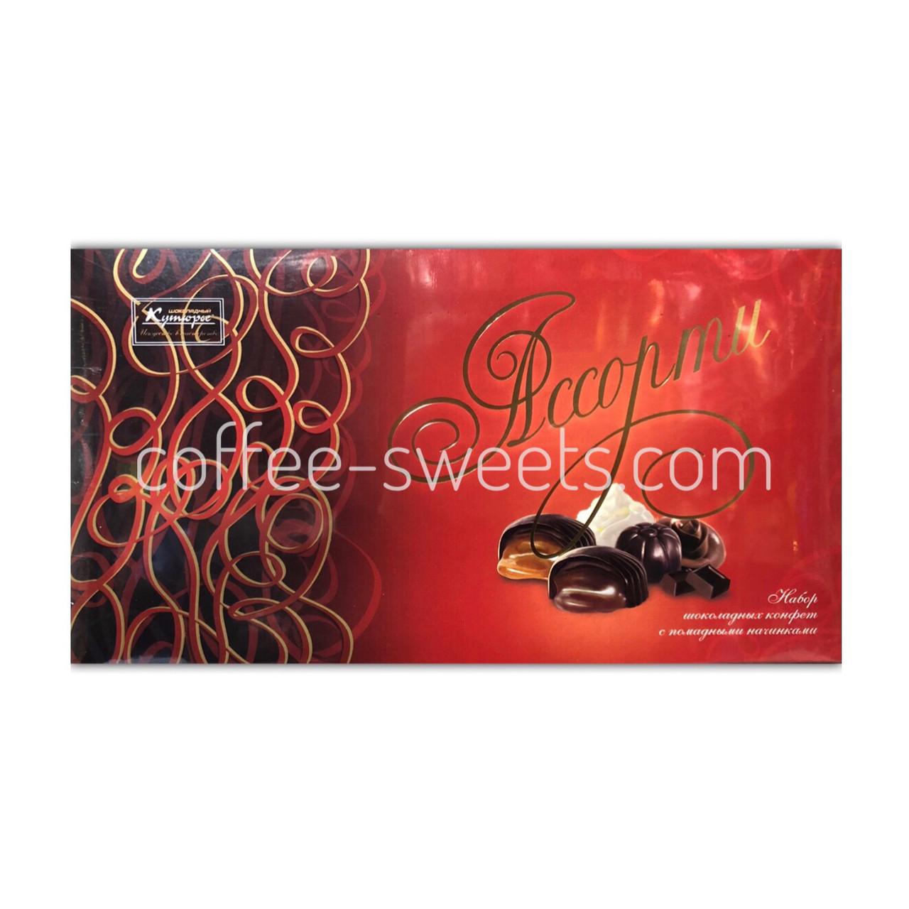 """Набор шоколадных конфет Кутюрье """"Ассорти"""" красная 130 г"""