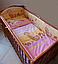 """Ткань польская  для детской постели с набивным рисунком """"слоник с зонтиком"""" все кроме кофейного, фото 3"""