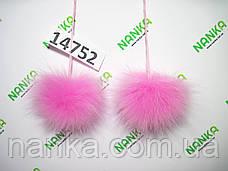 Меховой помпон Песец, Розовый, 8 см, пара 14752, фото 2