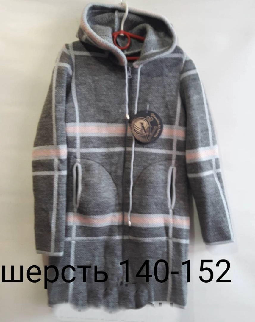 Детская кофта для девочки с капюшоном 140-152
