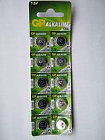 Батарейка годинникова GP A76