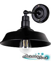 Бра настенная AuroraSvet loft 7700 чёрная. LED светильник бра. Светодиодный светильник бра.