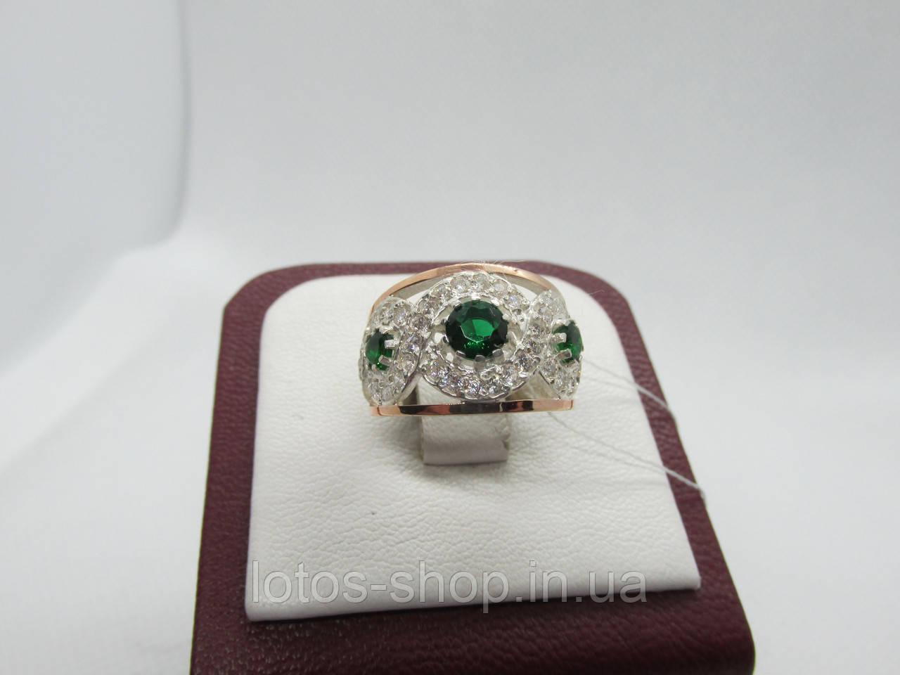 """Серебряное кольцо с золотыми пластинами""""Богема"""""""