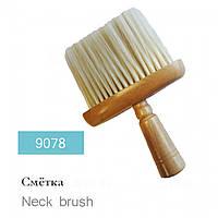 Кисть для сметания волос SPL 9078