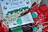Подарунок жінці, мамі набір «Різдвяний пиріг», фото 2