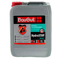Добавка для гидроизоляции бетона BauGut HydroSTOP Beton 5 л