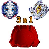 Набор 3 в 1: Арена  + Бейблейд Вайс Леопард  S3 и Beyblade Кровавый Луинор SB