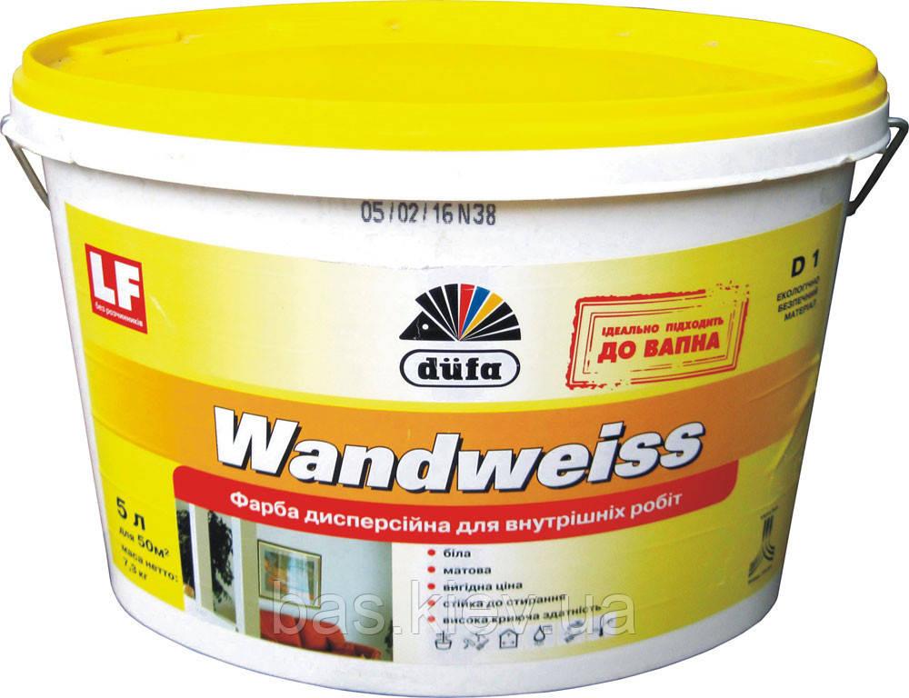 Краска Дюфа Wandweiss D1 дисперсионная, 10 літрів