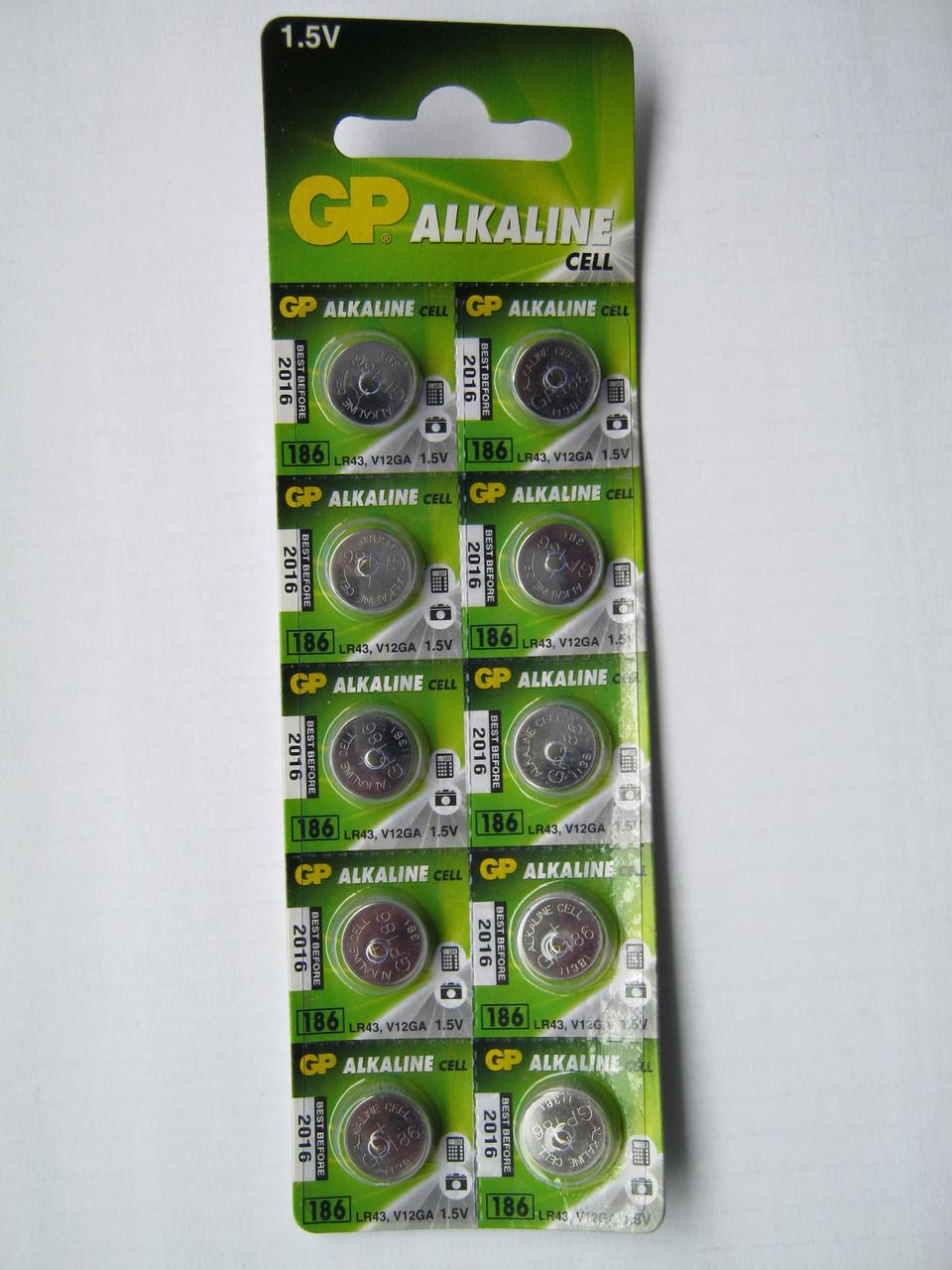 Батарейка часовая GP 186