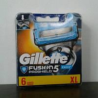 Кассеты Gillette Fusion 5 Proshield 6 шт. ( Картриджи жиллетт Фюжин 5 прошилд синие Оригинал Германия )