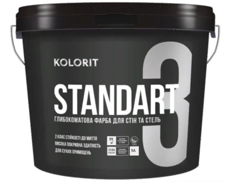 """Краска акриловая KOLORIT STANDART 3 интерьерная база """"A""""-белая 9л"""