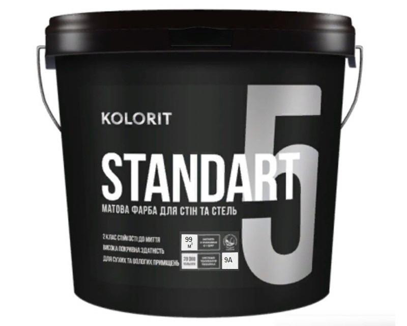 """Краска акриловая KOLORIT STANDART 5 интерьерная база """"А""""-белая 9л"""