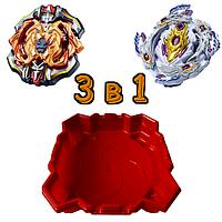 Набор 3 в 1: Арена + Бейблейд Кровавый Луинор S3 и Beyblade Лучник Геркулес SB