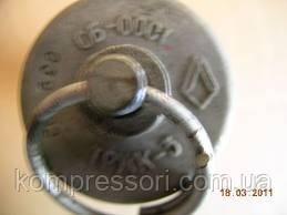 Клапан запобіжний пружинний Сб 0001/ТРЖК-3