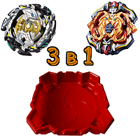 Набор 3 в 1: Арена + Бейблейд Император Форнеус S3 и Лучник Геркулес SB