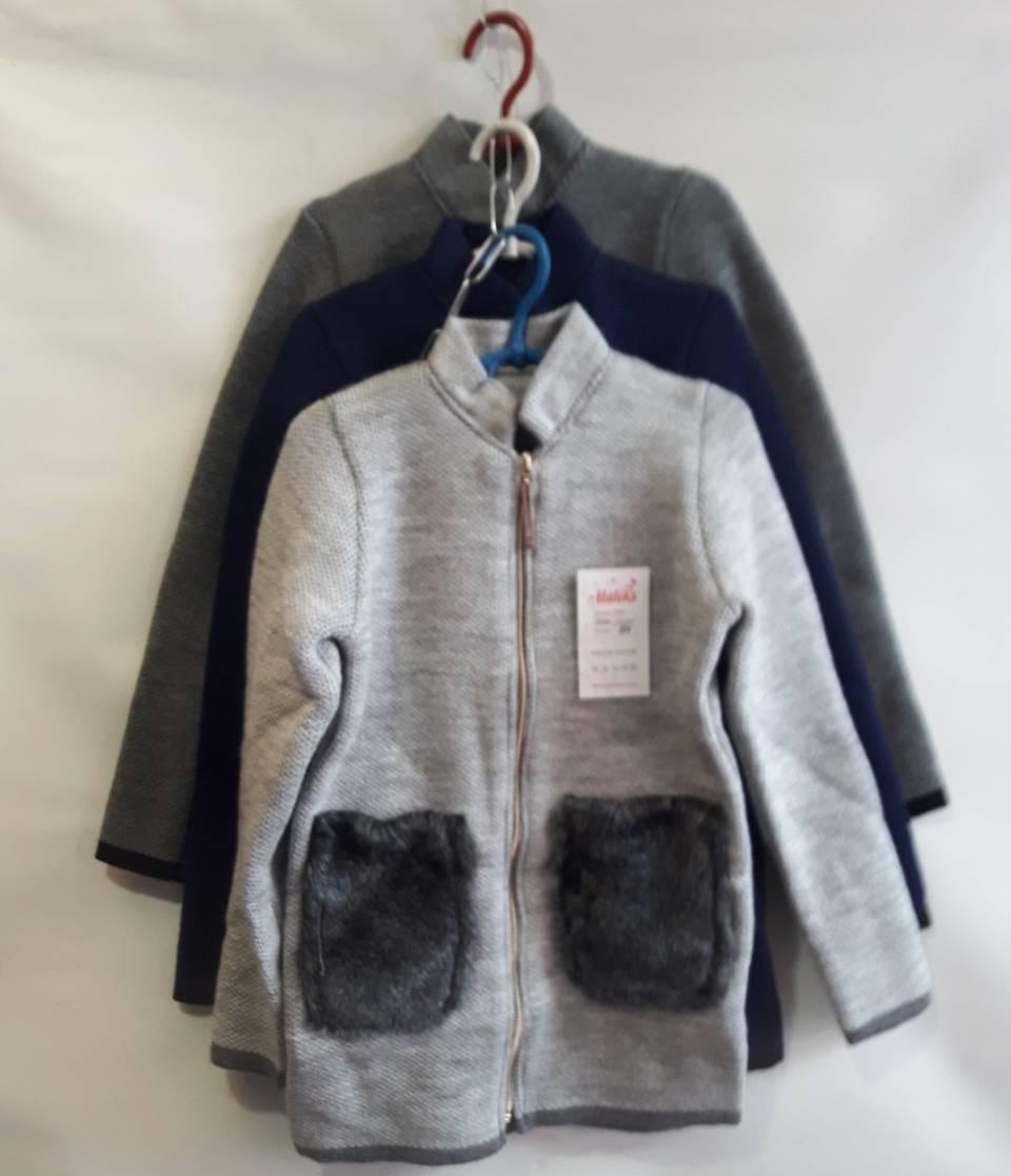 Детская кофта  для девочки на молнии теплая  134-146