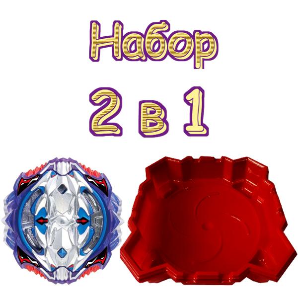 Набор 2 в 1: Большая Арена + Бейблейд Вайс Леопард  S3 (SB)
