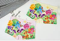 Трусики шортики для девочек Little Pony Пони
