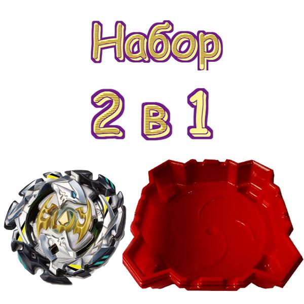 Набор 2 в 1: Большая Арена + Бейблейд Император Форнеус S3 (SB)