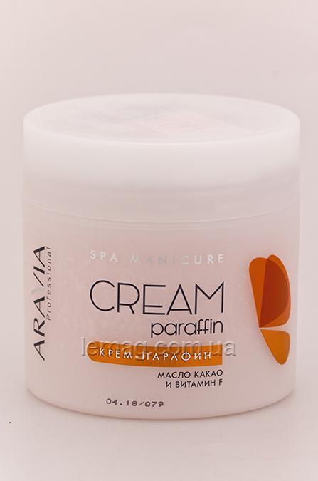ARAVIA Professional Крем-парафин «Creamy chocolate» c маслом какао и витамином F, 300 мл