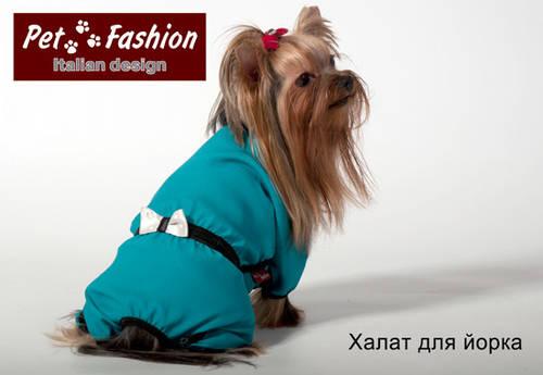 abf6652840f43 Халат Эммануэль : продажа, цена в Киеве. свитеры и футболки для животных от