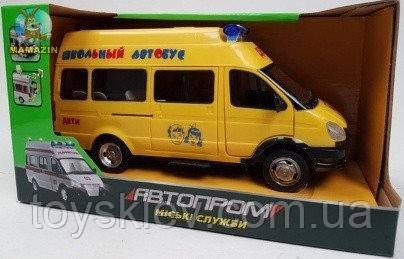 """Машина школьный автобус """"Автопром"""" 7809"""