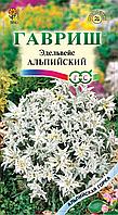 Эдельвейс Альпийский, семена, фото 1
