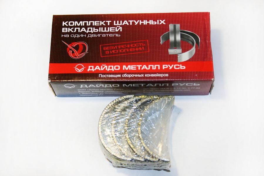 Вкладыши шатунные МТЗ Д21М Н2 Заволжье 0,05
