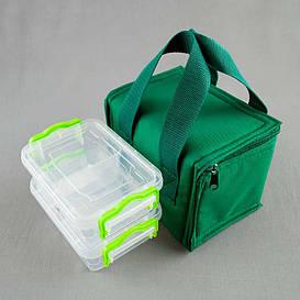 Комплект термосумка зеленая + контейнеры  для еды 2шт х 0,5 л